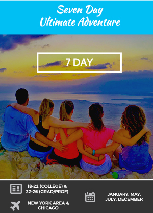 7 Day Ultimate Adventure Trip Button - Birthright Israel: Shorashim