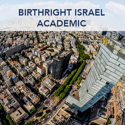 BirthrightIsraelAcademicTripOption