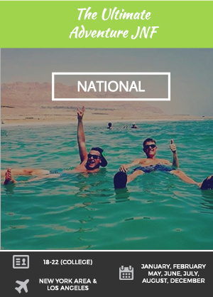 The Ultimate Adventure JNF National College Trip Button - Birthright Israel: Shorashim