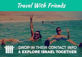Birthright Israel: Shorashim - Travel With Friends Button Sidebar